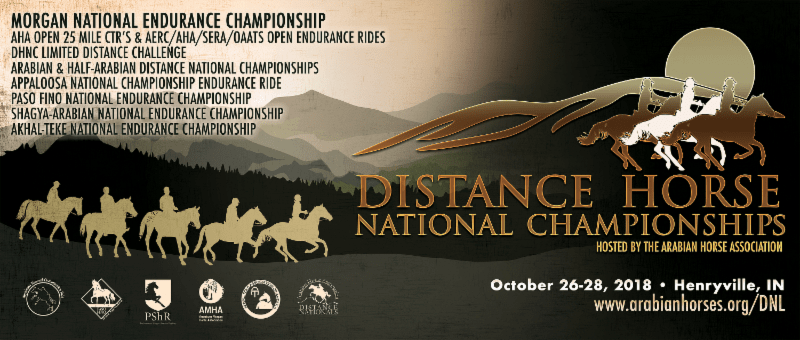AMHA Announces Distance Horse National Championships