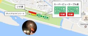 観覧席map
