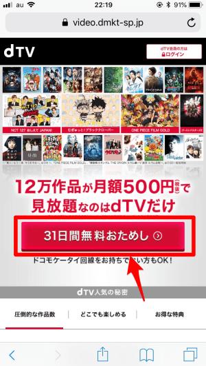 2dTV手続き1-1