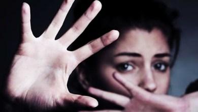 Photo of التبليغات حول العنف ضد النساء في تونس تضاعف 5 مرات