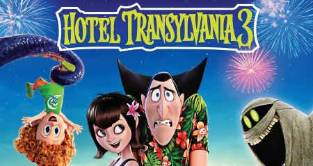 Summer Movie Night - Hotel Transylvania 3 @ Clayton Huey Elementary School Lawn | Center Moriches | New York | United States