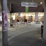 守口市に図書館ってあるんですか?(意外に知らない人が多いんです)