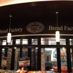 パン工場(Bread Factory)のイチオシは揚げたてのカレーパン