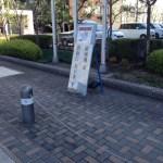 守口市役所の北東側の駐輪場が使えなくなっていました