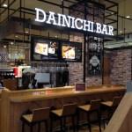 イオン大日1階にオープンしたDAINICHI BARって、いつ開いてるの?