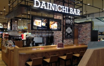 DAINICHI BAR