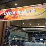 【イオンモール大日リニューアル】1階 Depot de Sante(デポデサンテ)