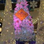 2018年イオンモール大日クリスマスツリー