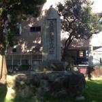 弥治右衛門記念碑