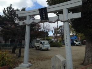 八坂瓊神社