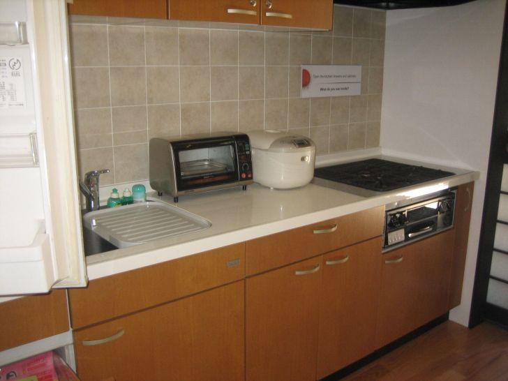 Kitchen Cabinets: Small Kitchen Design Japan. Japanese Kitchen By Morikami Full Hd Small Design Japan Of Desktop