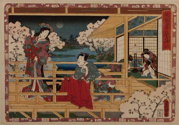 Japanese Art Morikami