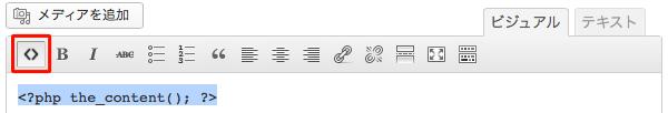 code_button