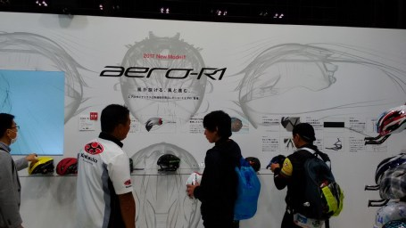 AERO-R1 展示