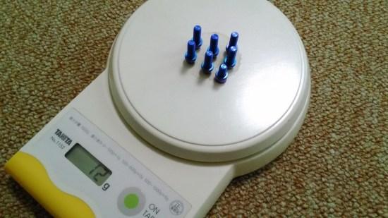 ベータチタニウム 重量