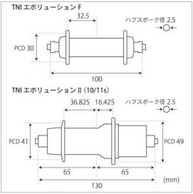 SACRAホイール 4G-50-TU ハブ TNI ノバテック エボリューション 寸法