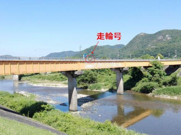 橋 和気駅 片鉄ロマン街道ライド。サイクリング道で行く「見所」と「グルメ」。