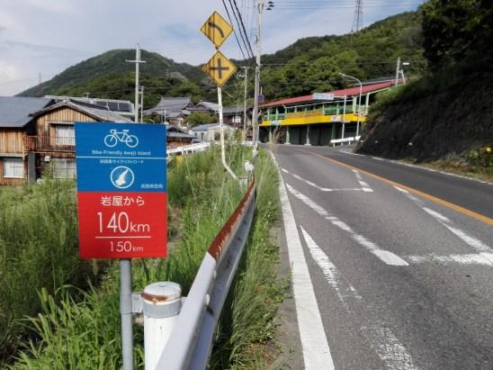 淡路島で勇者になる!ロードバイクでアワイチを100%楽しむ方法。 サイクリング グルメ レンタサイクル 自転車 フェリー 観光地 ジェノバ フェリ