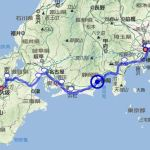 東京-大阪間550kmをロードバイクで走るキャノンボール完全ガイド!