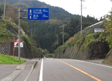 獲得4000m超!?東京オリンピック自転車ロードレースのコース案が発表される。 道志みち