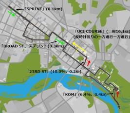 RICHMOND(リッチモンド) ロンドンの区間計測箇所のまとめ↓ 「UCI COURSE」(←フルコース1周)「SPRINT」 「BROAD ST.」「KOM」「23RD ST」