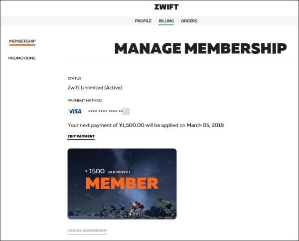 ZWIHTへ月額課金 & 解約・退会する方法