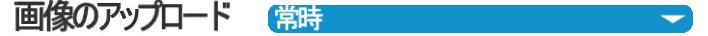 画像のアップロード zwift ズイフト 設定方法