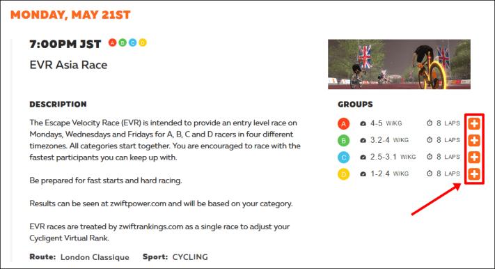 ZWIFT(ズイフト) イベント(レース/グループワークアウト)完全マスター エントリー方法