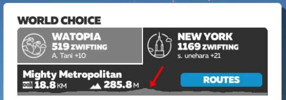 ルートを選択する ZWIFT(ズイフト)「ホーム」画面の詳細説明