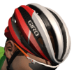 ZWIFT(ズイフト) ヘルメットの入手方法 Giro Synthe Helmet