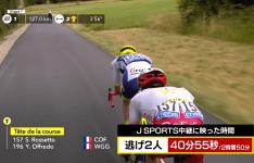 ツール・ド・フランス 逃げる3つの理由、1000km逃げる職人