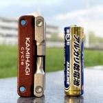 世界最小!?単3電池並みに小さい携帯工具をガチレビュー