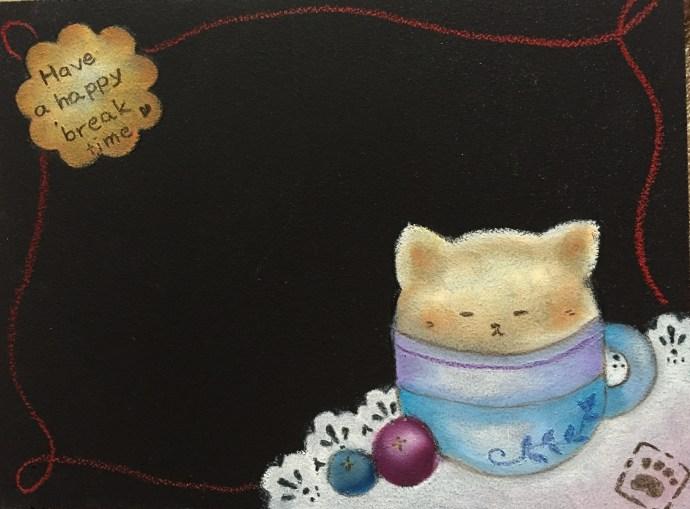 KS-005 カップ猫ベリー