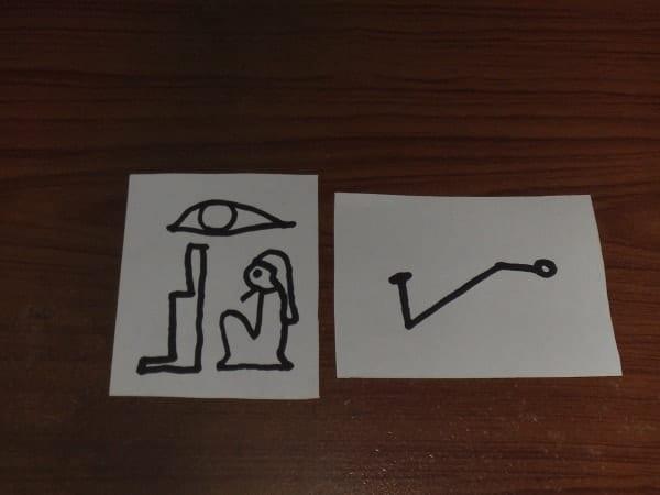 Osiris Seals