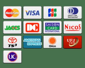 使用可能クレジットカード一覧