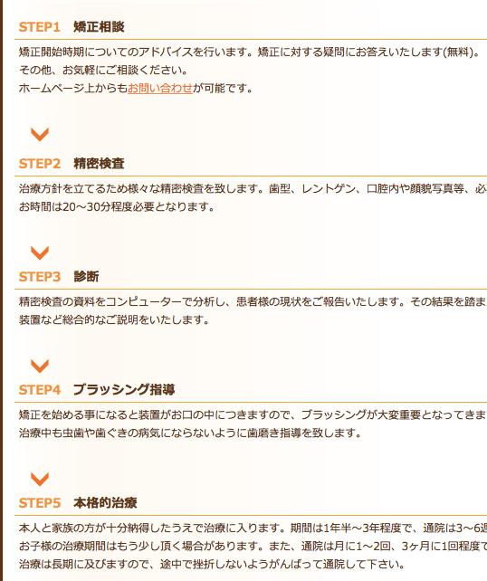 スクリーンショット 2017-05-19 16.46.33