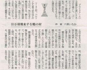 2015.11.13 公明新聞