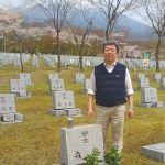 春夏秋冬の絵巻、富士桜墓地公園