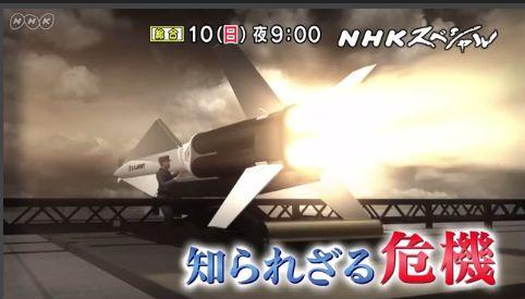 「沖縄と核」によせて