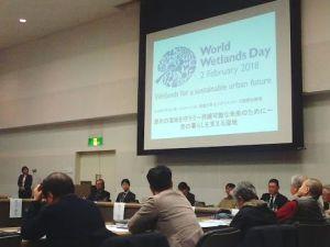 国連大学シンポジウム