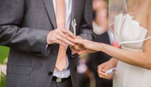 IBJ結婚相談所で成婚できる男性の年齢と年収