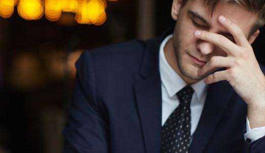 結婚相談所の男性が陥る婚活疲れの傾向と対策