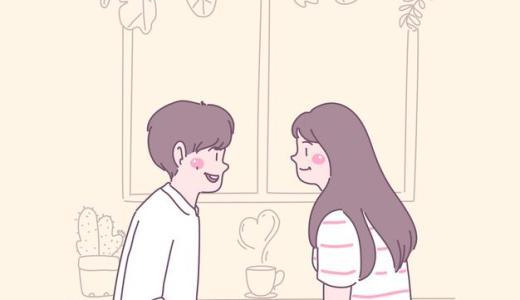 【仮交際デートの頻度】順調に進めるための7つのポイント