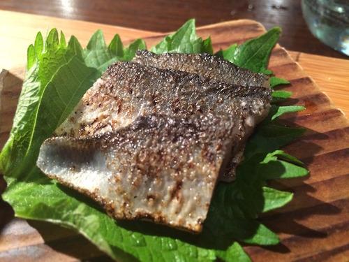 Akiko's Restaurant - ayu (sweet fish)