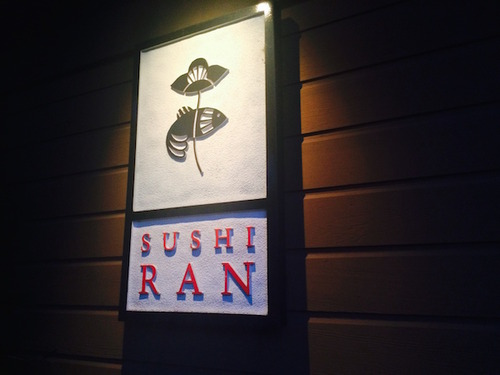 trails-of-sushi-ran-1