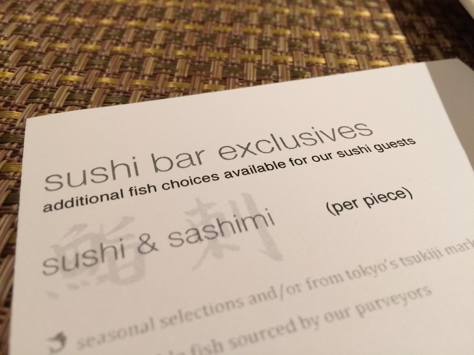 Sushi Ran - sushi bar exclusives