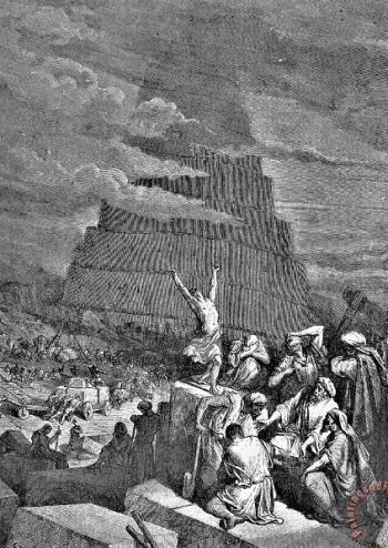 Tower Of Babel Bible Illustration Painting by Gustave Dore; Tower Of Babel Bible Illustration Art Print for sale