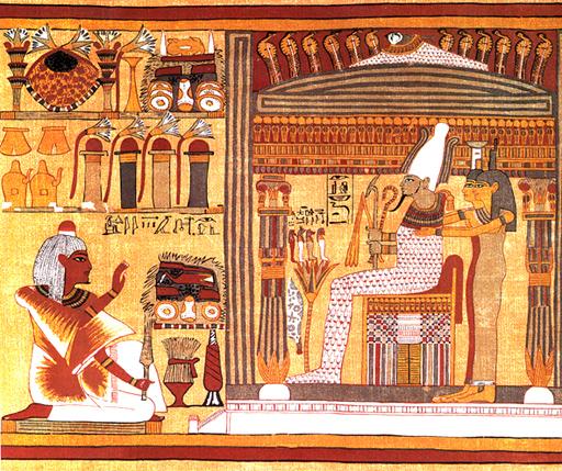 Papyrus of Ani - Plate 4. The Osiris Scribe Ani, Osiris, Isis & Nephthys