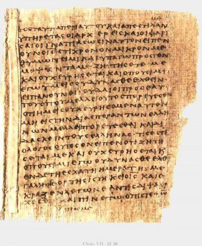 Textus Receptus NewTestamentGreek-