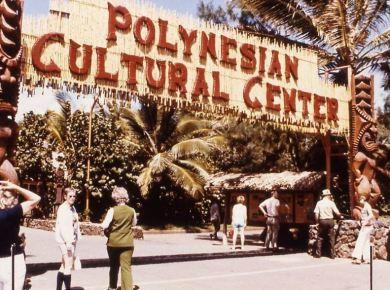 Polynesian cultural center circa 1963